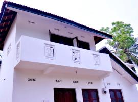 Sri Lanka Holiday Home, Batticaloa