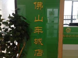 Da Fang Ge Apartment, Фошань