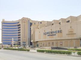 Somewhere Hotel Apartment Al Ahsa, Al Hofuf