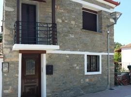 Old Alleys, Áyios Nikólaos