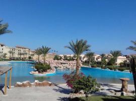 Paradise Garden Sahl Hasheesh, Hurghada