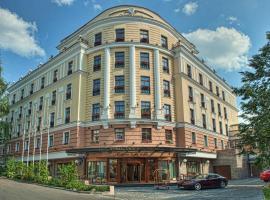 Hotel Garden Ring, Moskou