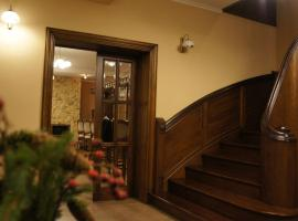 Hotel Dom Lesnika, Sosnovka