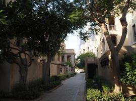 Host & Lodger -Residence Old Town Yansoon, Downtown Dubai, Dubai