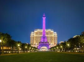 The Parisian Macao, Macau