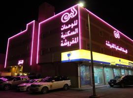 Wahat Aleen Furnished Units 3, Al Hofuf