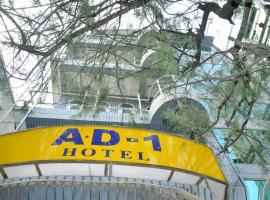 A.D.1Hotel, Mandalay