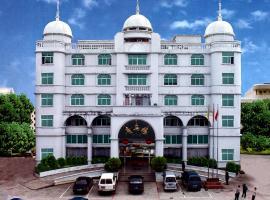 Guibin Lou Hotel, Hezhou