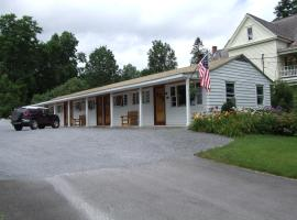 Mohican Motel, Cooperstown