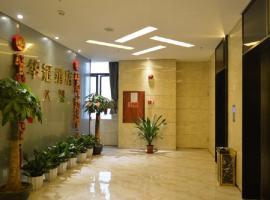 Guangzhou Hua Guan Hotel, 广州