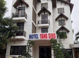 Yang Sing Hotel, Buon Ma Thuot