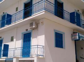 Hotel Bacomitros, Agia Marina