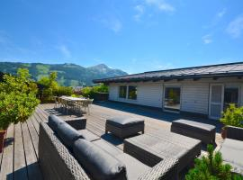Apartment Areitlift by Alpen Apartments, Zell am See