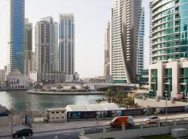 Hi Guests Vacation Homes - Diamond 1, Dubaï