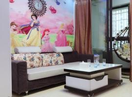 Disney Theme Apartment, Шанхай