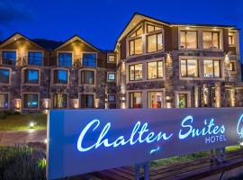 Chalten Suites Hotel, El Chalten