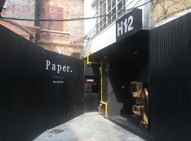 Paper feat.H12, Шанхай