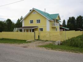 Country house Usadba, Skokovo