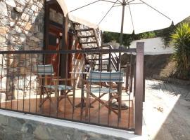 Georgiou's House, Arakapas