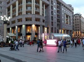 North Avenue Balcony, Yerevan