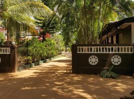 Sri Ramya Holiday Inn, Kataragama
