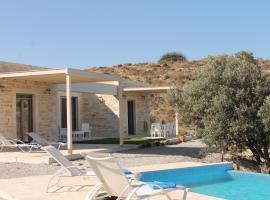 Villa Galliki, Kamilárion