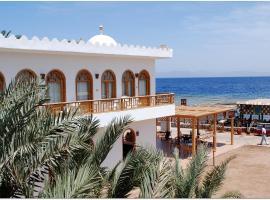 Shams Hotel & Dive Centre, Dahab
