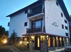 Guest House Raffe, Dobrinishte