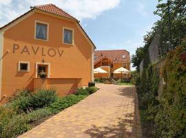 Hotel Pavlov, Павлов