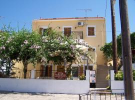 Villa Romantza, Fiskárdhon
