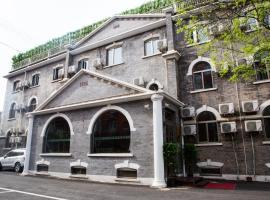 Nostalgia Hotel Beijing Confucius Temple, Пекин