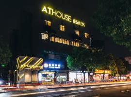 Atour Light - Shanghai Longbai, Шанхай