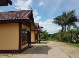 Namping Resort, Ban Namxông