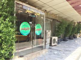 Hotel Al-Eshaiker, Karbalā'