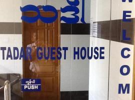 Ta Dar Guest House, Янгон