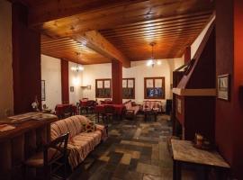 Guesthouse Rousis, Zagorá