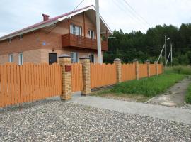 Apartment on Sadovaya 23, Vologda