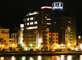 Natural Hot Spring Hotel Paco Kushiro, Kushiro