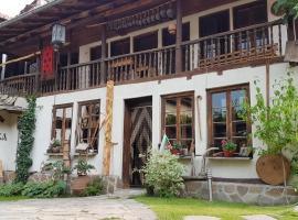 Guest House Han Chardaka, Dobrinishte
