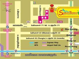 Sabai Sabai@Sukhumvit Hotel, Bangkok