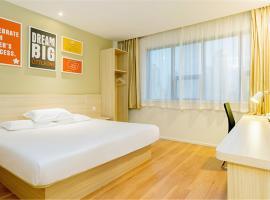 Hanting Hotel Beijing Guanzhuang Chaoyang Road, Пекин
