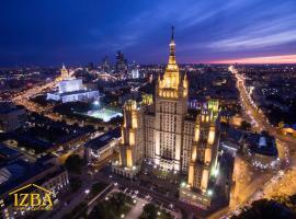 IZBA Kudrinskaya Tower, 莫斯科
