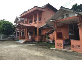 Songkhone Guesthouse, Ban Muang-Èt