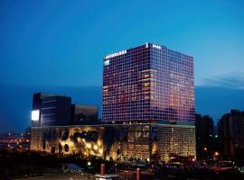 Jumeirah Himalayas Hotel Shanghai, Шанхай
