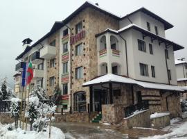 Apart Hotel Dream, Bansko