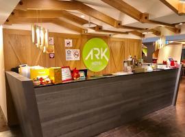 Ark Hotel - Changan Fuxing, 台北