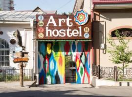 Art Hostel, Tashkent