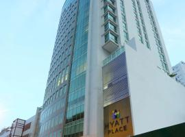 Hyatt Place Panama City Downtown, Panama (ville)