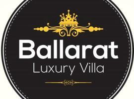 Ballarat Luxury Villa, Hikkaduwa