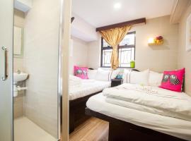 Joyous Guest House, Hongkong